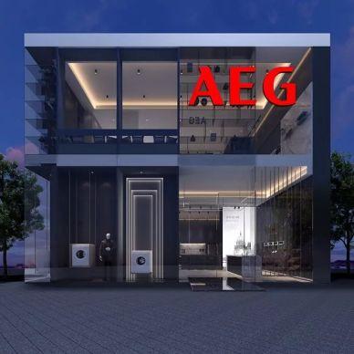 汉斯设计-AEG展厅_3935837