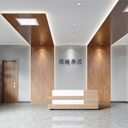 國微華芯辦公樓設計案例_3947165