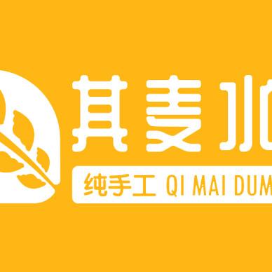 """一家打造""""差异化""""的纯手工水饺店_3956831"""
