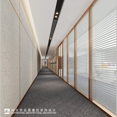 武汉兴昌国有资产投资管理有限公司