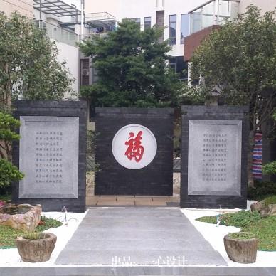 中式设计 | 青藤坊设计访谈:庭院_3973441