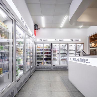 餐饮空间设计-烤肉新物种,便利店吃烤肉_3978127