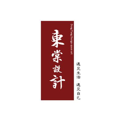 东棠设计-《凤凰和润》_3989679