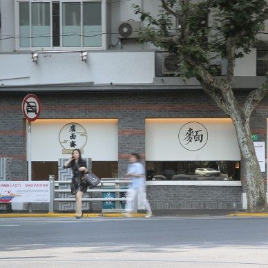 虞面斋:老上海街区中的一分恬静与清雅——外观图片