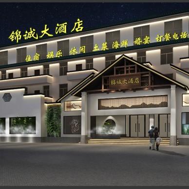 锦城餐饮-六安_3995505
