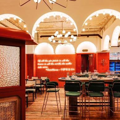 艺科新作|红蓝交织的复古混搭酒吧空间设计_4000120