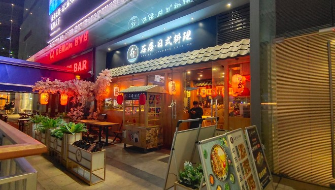 深圳龙岗星河WORLD《石居》分店
