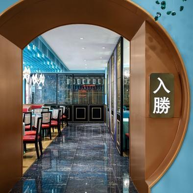 上海京悅薈餐廳-品京味 談京韻
