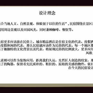 千岛湖得舍民宿(2期)_4036749