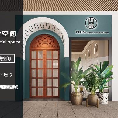 情·迷-美甲店_4044282