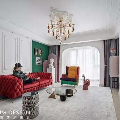 红绿CP喜形于色,精装房也能时髦高调_4067029