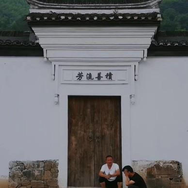 安生斋居:一个家族的乡土记忆_4072424