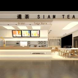 重庆暹茶连锁店_4076335