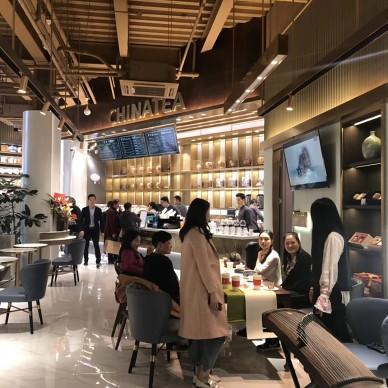 上海中国茶叶体验馆设计完成现场图_4081124
