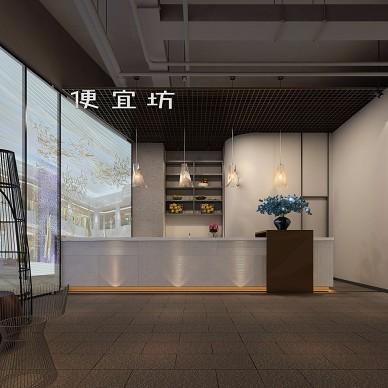 便宜坊烤鸭店餐厅设计_4081561