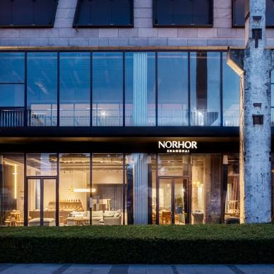 Norhor丨北欧表情上海展厅_1586489968_4106024