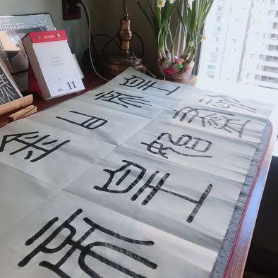 素樸作品丨家中何事,筆墨今宵,春水煎茶