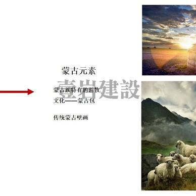 小肥羊_1588039860_4126256