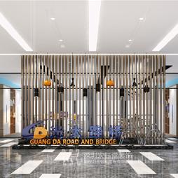 河南光大路桥新中式董事长办公室装修效果图_1588835448_4135040