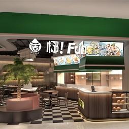 湖南长沙椰FUN世茂店装修空间设计_1594389421_4200513