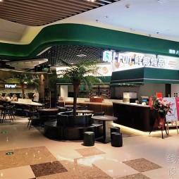 湖南长沙椰FUN世茂店装修空间设计2_1594483099_4201540