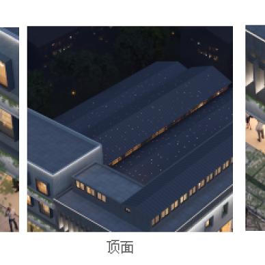 城市更新 智慧菜场改造设计_1594790808_4204095
