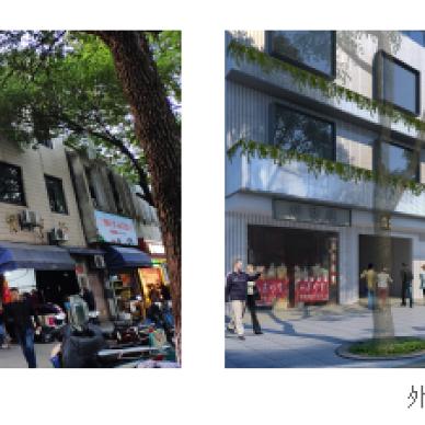 城市更新 智慧菜场改造设计_1594790808_4204094