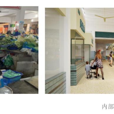 城市更新 农贸市场改造设计_1594805518