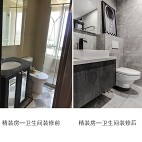 精装房打造黑白灰高逼格工业风品质生活_1595154468_4208647