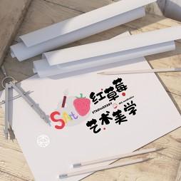 少儿美术logo设计_1597488387_4234652