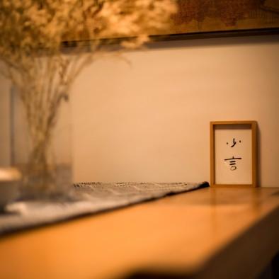 素颜日式小家,还原生活之美