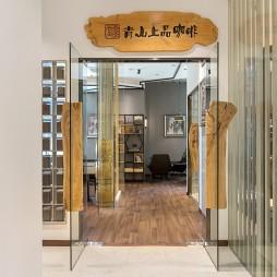 上海青山上品 COFFEE_1598536488_4244771