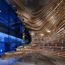 大东海新天地售楼部阅读区设计图