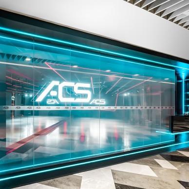 ACS舞蹈工作室_1599553394_4256413