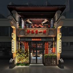 贵阳新天第一烤餐厅_1599889195_4260252