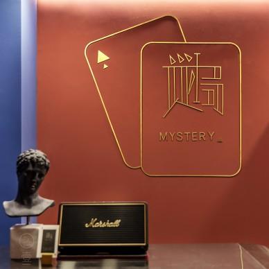 扑克牌主题酒店 前台_1600591610_4268587