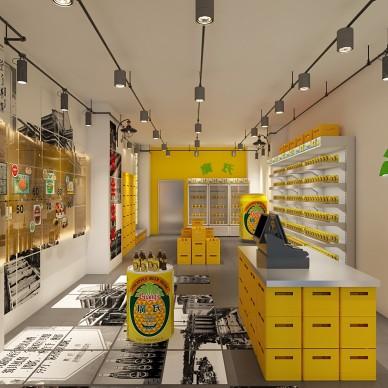 广式菠萝啤 1934 北京路 饮品饮料店_1602036843_4280085