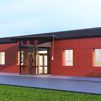 新疆信息工程学校食堂2020-09_4281597