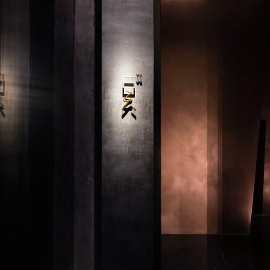 WU Club,定义未来的当代桃源_1602314994_4282782