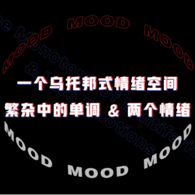 深圳餐厅设计·艺鼎设计新作·蛙来哒_1603075071_4290493