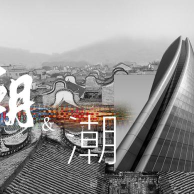 潮流餐厅设计·日日香鹅肉饭店_1605753810_4319855
