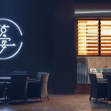 毛远南 | 惊宴餐厅:一私雅境丨智恒设计_1606036843