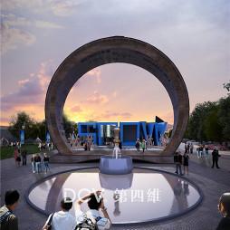 西安-雪花啤酒文旅基地开发建设设计(一)_1608185948_4341815