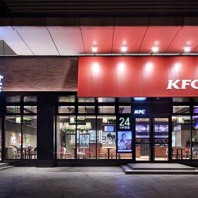 百勝集團&藝鼎設計:KFC餐廳空間設計