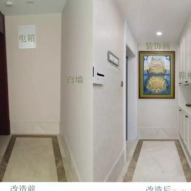 精装大改造|80m²两室简美房!_1608691247_4347400