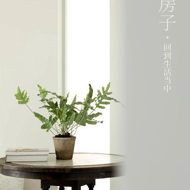 深圳九度设计丨华润奉天九里私宅_1609380021_4353530