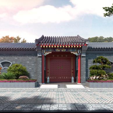 老北京四合院改造_1609913168_4356964
