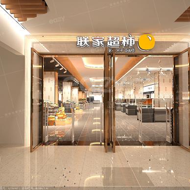 联家超柿 肥西店「壹致商业作品」_1616123273