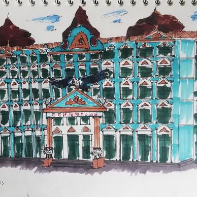 可可托海牧羊人酒店_1616572728