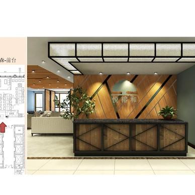 餐饮公司样板招商加盟一体空间_1618365966_4419720